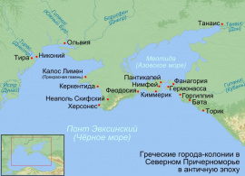 Ancient Greek Colonies of N Black Sea rus.jpg