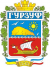 Coat of arms Gurzuf, Crimea, Ukraine.PNG